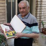حافظ ۶۰ سال گنجینه طنز ایران