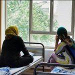 افتتاح «مرکز جامع کاهش آسیب زنان معتاد تهرانی»