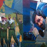 تصویر «شهید آوینی» در بزرگراه شیخ فضل الله نوری