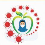 برنامه های هفته سلامت بانوان در منطقه ۹ تهران