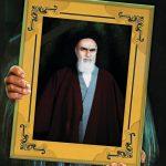 ویژه برنامه «فرهنگسرای امام روح الله» برگزار می شود